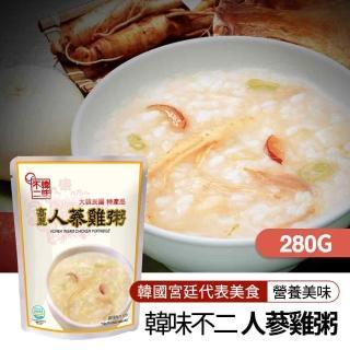 【韓味不二】人蔘雞粥(280g)