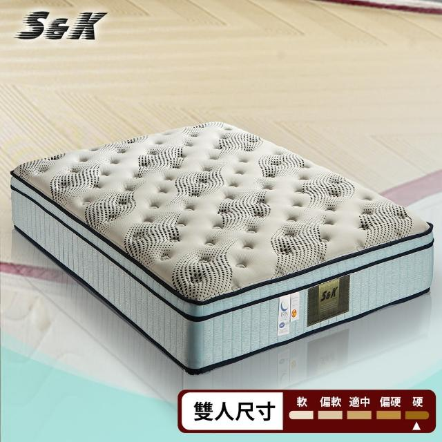 【S&K】(天絲棉)高蓬度車花一面蓆彈簧床墊-雙人5尺