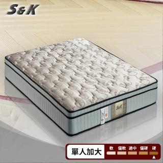 【S&K】竹碳紗+記憶膠 一面蓆彈簧床墊-單人3.5尺