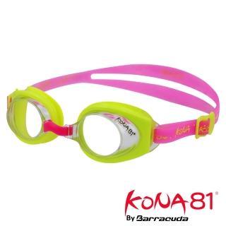 【美國巴洛酷達Barracuda】KKONA81三鐵兒童泳鏡K712(小鐵人專用)