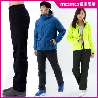【遊遍天下】中性款防風防潑水禦寒刷毛保暖褲/ 防風雪褲 多色(S-5L)