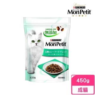 ~MonPetit 貓倍麗~成貓乾糧海鮮拼盤 450g