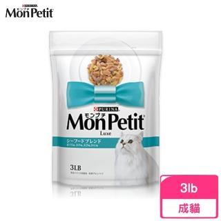 【MonPetit 貓倍麗】成貓乾糧海鮮拼盤 3LB
