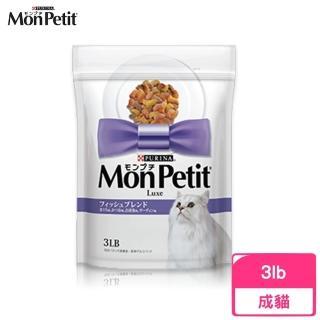 【MonPetit 貓倍麗】成貓乾糧鮮魚什錦 3LB