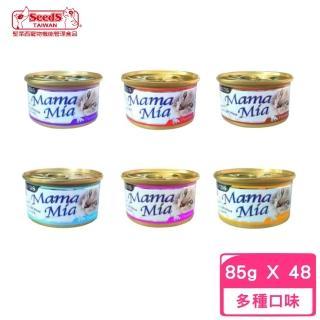 【聖萊西】Seeds MamaMia純白肉貓餐罐85g《48入》