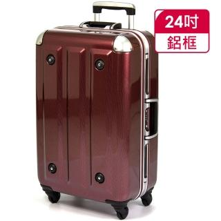 【MOM JAPAN日本品牌】24吋-第二代旗艦正式版 PC鋁框行李箱(RU-3008-24-酒紅)