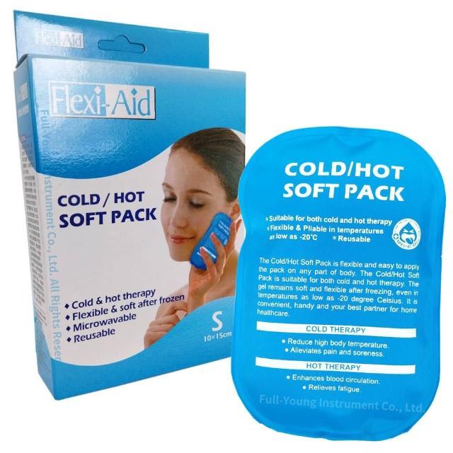 【Flexi-Aid】菲德冷熱敷墊 S-10x15 cm(衛部醫器製壹字第005037號)