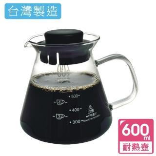 【台灣玻璃】syg 耐熱玻璃咖啡壺 600ml(玻璃把手)