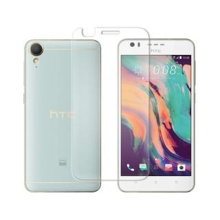 【阿柴好物】HTC Desire 10 Lifestyle(9H鋼化玻璃保護貼)