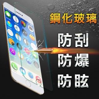 【YANG YI】揚邑  Apple iPhone7 Plus 防爆防刮防眩弧邊 9H鋼化玻璃保護貼膜