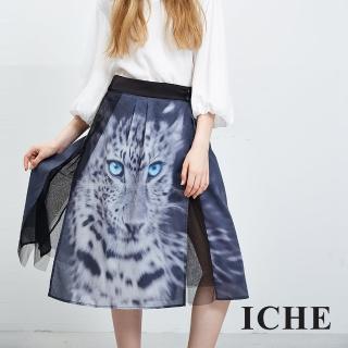 【ICHE 衣哲】動物印花拼接開岔造型長裙