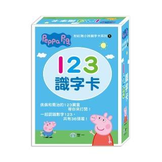 【世一】粉紅豬小妹123識字卡(Peppa Pig)
