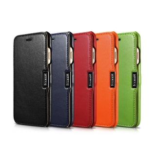 【ICARER】奢華系列 iPhone 7磁扣側掀 手工真皮皮套(IPHONE 7 4.7專用)