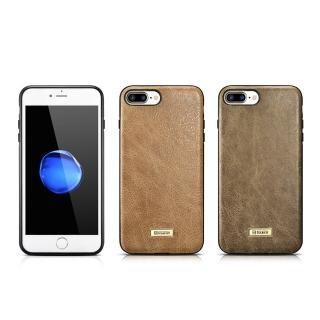 【ICARER】神州風尚 iPhone 7 三料合一 手工真皮保護套(IPHONE 7 4.7專用)