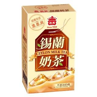【義美】錫蘭奶茶(250ml x 24入)