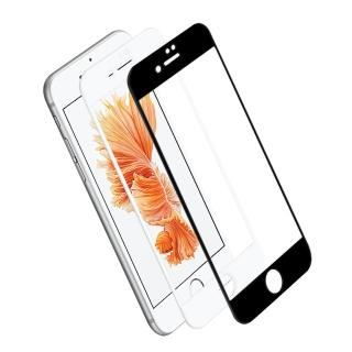 【LUCCIDA】APPLE iPhone7(3D滿版保護貼)