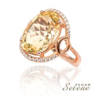 【Selene 珠寶】晶瑩高雅黃水晶戒指(招財首選)