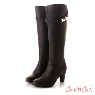 【amai】皮帶金鎖2WAY顯瘦長靴(咖)