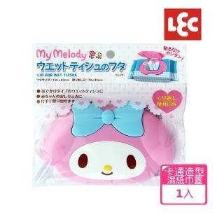 【日本LEC】My Melody造型濕紙巾蓋(日本授權最新款超萌造型可重複使用)