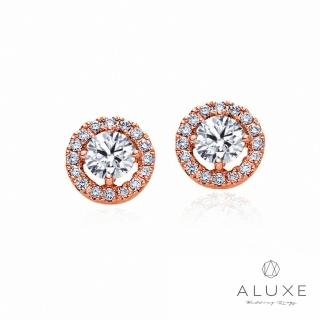 【A-LUXE 亞立詩】18K金 0.60克拉 鑽石耳環