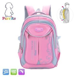 【Perrito】貝瑞童「核心護脊」兒童書包 - 粉紅
