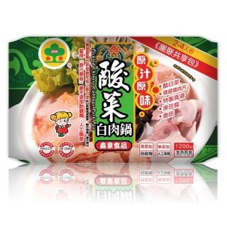 【鮮食家任選799】森泉 酸菜白肉鍋(1200g/包)