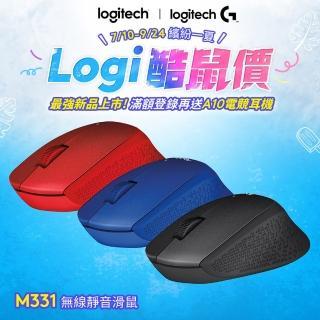 【Logitech 羅技】M331 SilentPlus 靜音滑鼠   Logitech 羅技