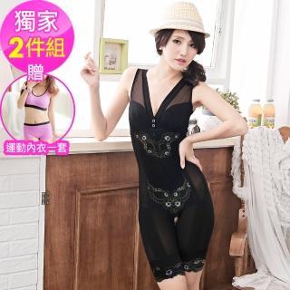 【魔莉莎獨家特惠2+1】560D醫美訂製級塑衣2件組(W018)