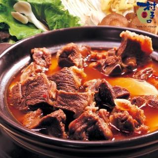 【鮮食家任選799】村子口 原汁紅燒羊肉爐(1200g/包)