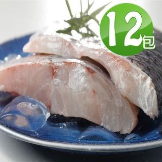 【華得水產】嚴選生食級七星鱸魚6片組(250g/片)