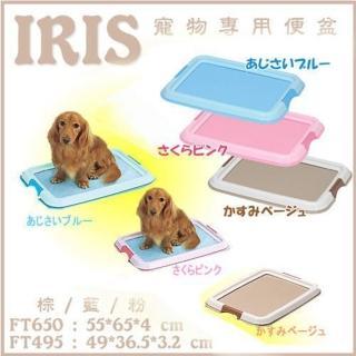 【日本IRIS】平面式狗狗便盆 FT-650