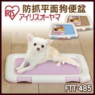 【日本IRIS】網狀防抓咬寵物便盆FTT485