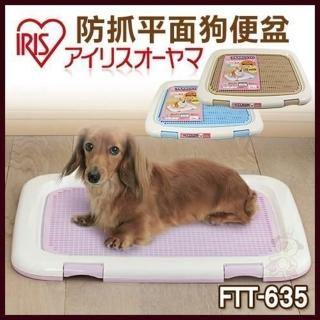 【日本IRIS】網狀防抓咬寵物便盆FTT635