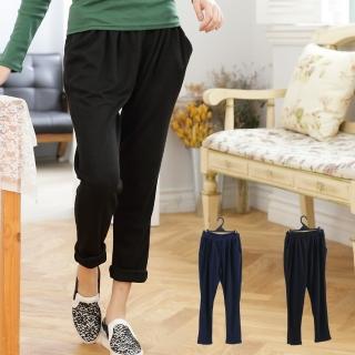 【衣心衣意中大尺碼】素色舒適質感哈倫長褲(黑色-藍色B8023)