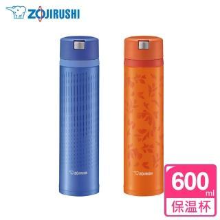 【象印】*600ml*Quick Open不鏽鋼真空保溫杯(SM-XC60)
