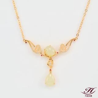 【禾美珠寶】天然和田羊脂白玉項鍊MA427
