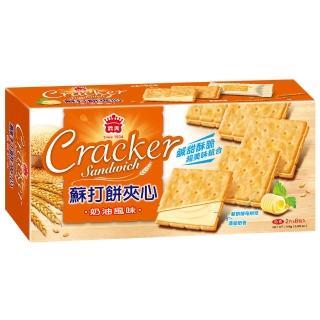 【義美】義美蘇打餅夾心_奶油風味(144g/盒)