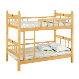 【Bernice】傑斯3尺雙層床架(全欄型)