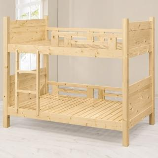【Bernice】日式松木雙層床架