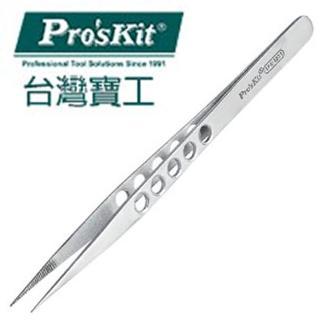 【ProsKit 寶工】1PK-123T