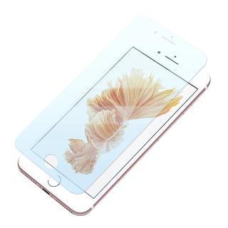 【Metal-Slim】APPLE iPhone 7(抗藍光9H鋼化玻璃保護貼)