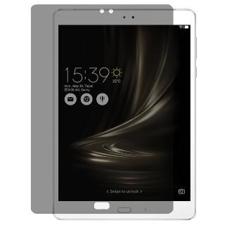 【D&A】ASUS ZenPad 3S 10 / 9.7吋日本原膜AG螢幕保護貼(霧面防眩)