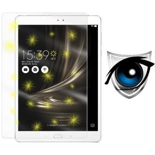 【D&A】ASUS ZenPad 3S 10 / 9.7吋日本9H抗藍光疏油疏水增豔螢幕貼(Z500M)