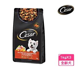 【西莎】精緻乾糧-低脂火雞與高纖蔬菜1kg(2包)