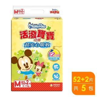 【滿意寶寶】活潑寶寶 紙尿褲 M號(52+2片x5包/箱)