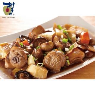 【鮮食家任選799】村子口 板栗燒雞(500g/包)