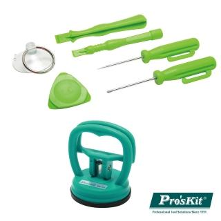 【Proskit 寶工】手機維修簡易工具組 含強力吸盤(iphone專用)