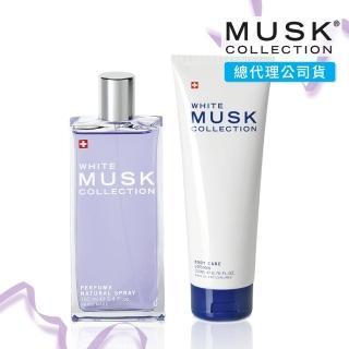 【White Musk Collection】經典白麝香淡香精100ml(+贈經典白麝香亮白保濕乳液200ml)