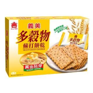 【義美】多穀物黃金胚芽蘇打餅(270g/盒)