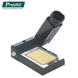 【ProsKit 寶工】三段可折式烙鐵架-單管 1PK-362D